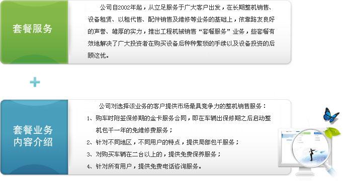 wanda娱乐注ce服务xiang目