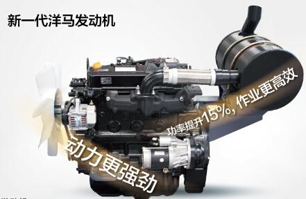 徐工XE65CA挖掘机洋马发动机