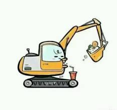 大家乐一乐挖掘机调侃