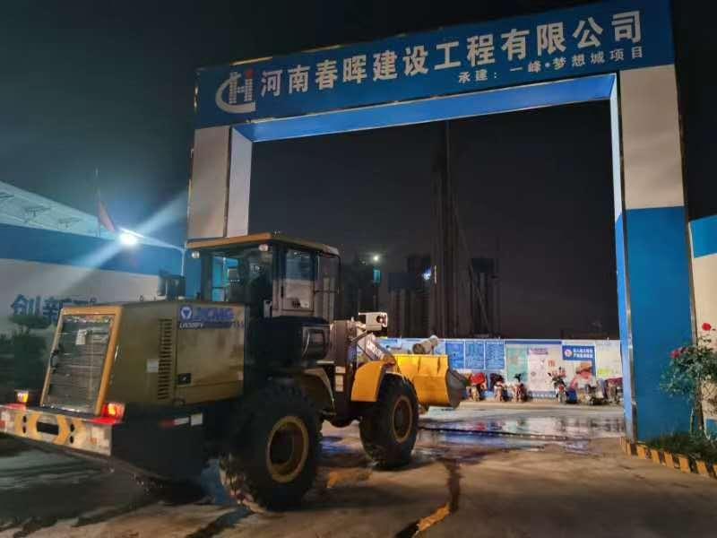 徐工30装载机助力河南春晖建设工程有限公司复工复产