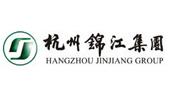 路友合作客户—杭州锦江集团