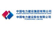 路友合作客户—中国电力建设集团有限公司