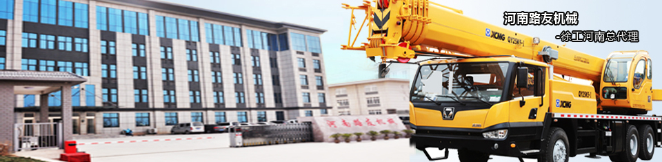 24年保持zhong国工程机械行业排头兵地位