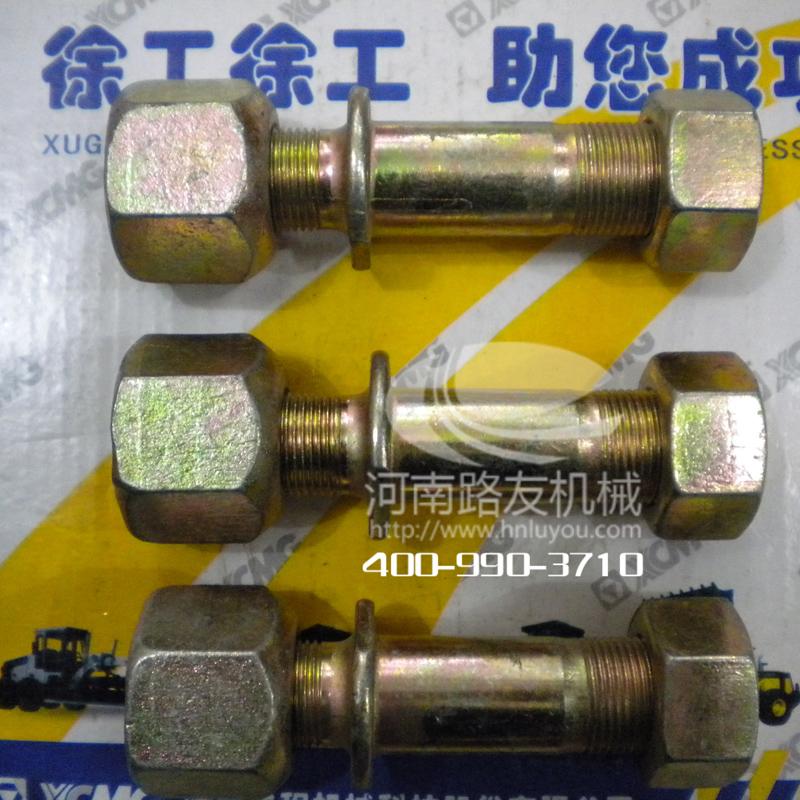 徐工配件--各类螺栓