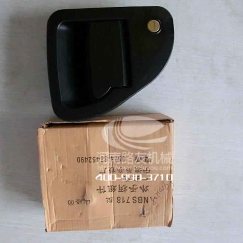 徐工挖機配件--XE230駕駛室門鎖